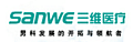 SANWE MEDICAL EGUIPMENT CO., LTD. (CHINA)